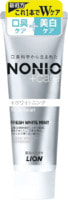 """Lion """"Nonio+ Whitening"""" Отбеливающая зубная паста комплексного действия, с ароматом мяты, грейпфрута и личи, 130 г."""