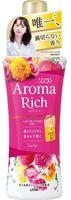 """Lion """"Aroma Rich Scarlett"""" Кондиционер для белья с ароматом персика, маракуйи и мимозы, бутылка с колпачком-дозатором, 520 мл."""