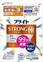 """Lion """"Bright Strong Kiwami Powder"""" Порошковый кислородный отбеливатель для стойких загрязнений, с антибактериальным и дезодорирующим эффектом, сменная упаковка, 500 г."""