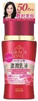 """Kose Cosmeport """"Grace One Deep Moisture Milk"""" Увлажняющее и питательное молочко для ухода за зрелой кожей лица, с нежным ароматом прованской розы, 130 мл."""