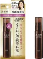 """Kose Cosmeport """"Kokutousei Premium Perfect Essence"""" Эссенция с экстрактом ферментированного коричневого сахара и пятью видами растительных ингредиентов для интенсивного увлажнения кожи лица, 45 мл."""