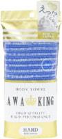 """Yokozuna """"Awa King"""" Мочалка-полотенце для тела жёсткая, голубая, 28Х100 см."""