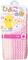 "Yokozuna ""Pokopoko egg"" Мочалка-полотенце для детей, розовая, 1 шт."
