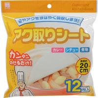 Kokubo Салфетки для сбора жира, d 20 см, 12 листов.