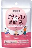 "Orihiro ""Витамин Д Плюс"" Витаминный комплекс с фолиевой кислотой + железо, 120 таблеток."