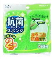"""Kikulon """"Kokin Sponge Scourer Non Scratch Green"""" Губка для посуды двухслойная, с антибактериальной пропиткой, верхний слой средней жесткости, 12 Х 6,5 см., 2 шт."""