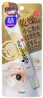 """Sana """"Wrinkle Eye Cream"""" Крем-эссенция увлажняющий и подтягивающий с ретинолом и изофлавонами сои, 20 г."""