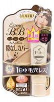 "Sana ""Pore Putty Essence Bb Cream Moist&Lift Up SPF 50"" Увлажняющий BB крем-эссенция с лифтинг-эффектом, 33 г."