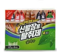 Sandokkaebi Средство против запаха, для полки обувного шкафа, аромат леса, 65 гр. х 4 шт.