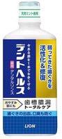 """Lion """"Dental Health"""" Ежедневный защищающий ополаскиватель полости рта с двойным антибактериальным и успокаивающим эффектом, 450 мл."""