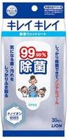 """Lion """"Kirei Kirei"""" Влажные салфетки для рук с антибактериальным эффектом, с экстрактом персика, беcспиртовые, 30 шт."""