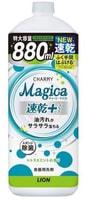 """Lion """"Charmy Magica+"""" Средство для мытья посуды, концентрированное, с ароматом цитруса и мяты, флакон с крышкой, 880 мл."""