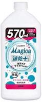 "Lion ""Charmy Magica+"" Средство для мытья посуды, концентрированное, с ароматом розы, флакон с крышкой, 570 мл. + 30 мл."