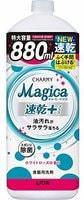 """Lion """"Charmy Magica+"""" Средство для мытья посуды, концентрированное, с ароматом розы, флакон с крышкой, 880 мл."""
