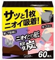ST Поглотитель запаха, угольные салфетки, размер листа 20 х 19 см, 60 шт.