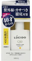 "Mandom ""Lucido Ageing Care Lotion UV"" Увлажняющий лосьон для лица с защитой от ультрафиолета SPF 28 PA++, для мужчин после 40 лет, без запаха, красителей и консервантов, 100 мл."