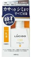 """Mandom """"Lucido Q10 Ageing Care Milk"""" Молочко для комплексной профилактики проблем кожи лица, для мужчин после 40 лет, без запаха, красителей и консервантов, 100 мл."""