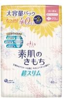 """Daio Paper Japan """"Elis Ultra Slim Normal+"""" Ультратонкие особомягкие гигиенические прокладки, c крылышками, """"Нормал+"""", 23 см, 40 шт."""