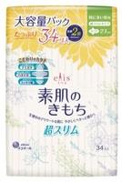 """Daio Paper Japan """"Elis Ultra Slim Maxi"""" Ультратонкие особомягкие гигиенические прокладки, c крылышками, """"Макси"""", 27 см, 34 шт."""