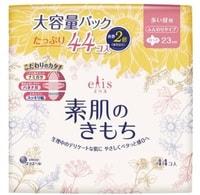 """Daio Paper Japan """"Elis Slim Normal+"""" Тонкие особомягкие гигиенические прокладки с усиленным впитывающим слоем, с крылышками, """"Нормал+"""", 23 см, 44 шт."""