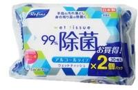 Life-do Влажные салфетки, спиртосодержащие, с антибактериальным эффектом, 200 х 125 мм, 30 шт. х 2 уп.