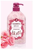 Mukunghwa Увлажняющее и отшелушивающее жидкое мыло для тела с растительными экстрактами, успокаивающий аромат розы, 700 мл.