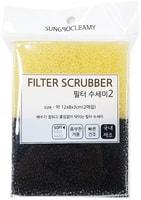 """SC """"Filter Scrubber"""" Губка для мытья посуды из ячеистого полиуретана, средняя жёсткость, 12 х 8 х 3 см, 2 шт."""