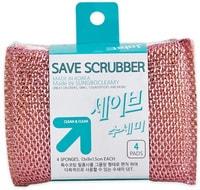 "SC ""Save Scrubber"" Набор губок для мытья посуды и кухонных поверхностей, 13 х 9 х 1,5 см, 4 шт."