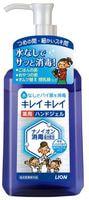 """Lion """"KireiKirei"""" Гель для обработки рук с антибактериальным эффектом, спиртосодержащий, без аромата, 230 мл."""