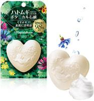 """Utena """"Magiabotanica"""" Мыло косметическое для лица с растительными экстрактами, 100 гр."""