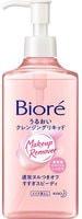 "KAO ""Biore Mild Cleansing Liquid"" Сыворотка для умывания и снятия макияжа, 230 мл."