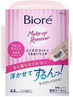 "KAO ""Biore"" Салфетки для снятия макияжа, 44 шт."