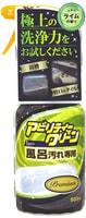 """Yuwa """"Ability Clean Premium for Bath Stains"""" Чистящая пена для ванны, с дезинфицирующим эффектом, 500 мл."""