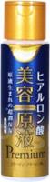 """Cosmetex Roland """"Super Moisturizing Lotion"""" Суперувлажняющий лосьон-эссенция для лица, с 5 типами гиалуроновой кислоты, коллагеном и фуллеренами, 185 мл."""