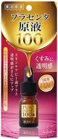 """Cosmetex Roland """"Placental Pure Essence 100%"""" Концентрированная сыворотка для лица, с плацентой, 10 мл."""