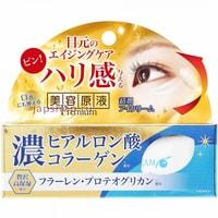 """Cosmetex Roland """"Eye Treatment"""" Крем для зоны вокруг глаз, для увлажнения и придания упругости, с протеогликаном, фуллеренами, гиалуроновой кислотой и коллагеном, 20 г."""