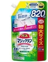 """KAO """"Magiсclean"""" Жидкость чистящая для ванны, предотвращающая образование розовой и чёрной плесени, с антибактериальным эффектом, аромат зелёных трав, мягкая упаковка, 820 мл."""