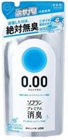 """Lion """"Soflan Premium Deodorizer Ultra Zero-0"""" Кондиционер для белья, блокирующий восприятие посторонних запахов, аромат чистоты с нотой кристального мыла, мягкая упаковка, 400 мл."""