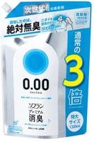 """Lion """"Soflan Premium Deodorizer Ultra Zero-0"""" Кондиционер для белья, блокирующий восприятие посторонних запахов, аромат чистоты с нотой кристального мыла, мягкая упаковка, 1200 мл."""