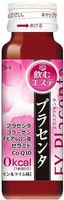 "Itoh Kanpo Pharmaceutical ""EX Placenta - Эликсир Красоты"" Бьюти-добавка с экстрактом плаценты, 50 мл."