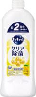 """KAO """"Cu Cute"""" Средство для мытья посуды и кухонных раковин, с лимонной кислотой, удаление стойких пятен, аромат лимона, 385 мл."""