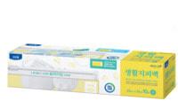 Clean Wrap Плотные пакеты с зип-локом для хранения, размер 23х10 см, 10 шт.