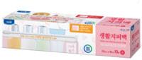 Clean Wrap Плотные пакеты с зип-локом для хранения, размер 23х16х6 см, 10 шт.