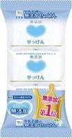 COW Туалетное мыло для чувствительной кожи, упаковка из 3 шт. по 100 гр.