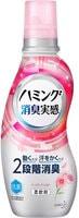 """KAO """"Humming Fine"""" Кондиционер для белья с антибактериальным и дезодорирующим эффектом, с ароматом розы, бутылка, 530 мл."""