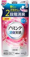 """KAO """"Humming Fine"""" Кондиционер для белья с антибактериальным и дезодорирующим эффектом, с ароматом розы, запасной блок, 400 мл."""