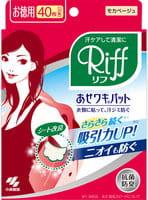 KOBAYASHI Вкладыши гигиенические для одежды (бежевые), 40 шт.