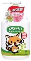 """COW """"Medish"""" Антибактериальное крем-мыло для рук на основе экстракта шиповника, розмарина и шалфея, с ароматом цитрусовых, 250 мл."""