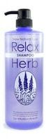 JUNLOVE NEW RELAX HERB SHAMPOO / Растительный шампунь для волос с расслабляющим эффектом, 1000 мл.