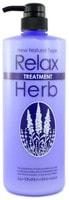 """Junlove """"New Relax Herb Treatment"""" / Растительный бальзам для волос с расслабляющим эффектом, 1000 мл."""